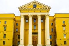 Minsk Vitryssland KGB royaltyfri bild
