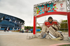 MINSK VITRYSSLAND - MAJ 11 - Chizhovka arena på Maj 11, 2014 i Minsk, Vitryssland Ishockeyvärldsmästerskap (IIHF) Royaltyfri Fotografi