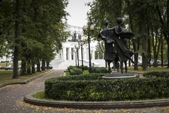 MINSK VITRYSSLAND - SEPTEMBER 12, 2018: Den nationella akademiska tusen dollar Royaltyfri Foto