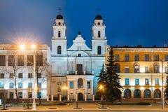 Minsk, Vitryssland Sikt av domkyrkan av den Sanka oskulden Mary And Part Royaltyfri Bild