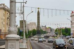 Minsk, Vitryssland, Victory Square och Victory Square Obelisk, Minsk, huvudstad av Vitryssland, 06/11/2018 royaltyfri bild