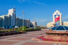 Minsk Vitryssland, yttersida av det pedagogiska universitetet för vitrysk stat royaltyfri foto