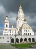 Minsk Weißrussland Stockbild