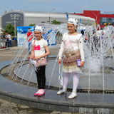 Minsk Weißrussland: Eis-Hockey-Weltmeisterschaft 2014 Lizenzfreie Stockfotografie