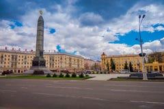 MINSK, WEISSRUSSLAND - 1. MAI 2018: Monument mit ewiger Flamme zu Ehren des Sieges von sowjetischen Armeesoldaten in großem Stockfotografie