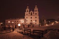 Minsk in winter Royalty Free Stock Photo