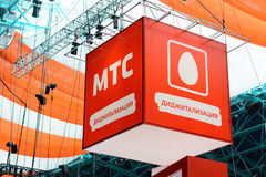 MINSK, WIT-RUSLAND - April 18, 2017: MTS-tribuneembleem op tibo-2017 het 24ste Internationale Gespecialiseerde Forum over Telecom Stock Afbeeldingen