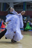 "Minsk-Wit-Rusland, 23 Februari: Il'ya Rykun †""Valriya Lobach Perf Stock Afbeelding"