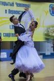 "Minsk-Wit-Rusland, 23 Februari: Il'ya Rykun †""Valriya Lobach Perf Royalty-vrije Stock Foto's"