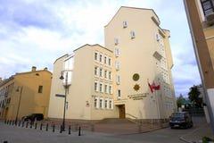 Minsk, Wit-Rusland - Juni 30, 2018: Vooraanzicht van de bouw van Ministerie van noodsituatiesituaties, Minsk, Wit-Rusland royalty-vrije stock foto's