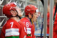 MINSK, WIT-RUSLAND - MEI 7: Andrei Kostitsyn kijkt binnen tijdens 2014 IIHF het Kampioenschapsgelijke van het Wereldijshockey op  stock afbeeldingen