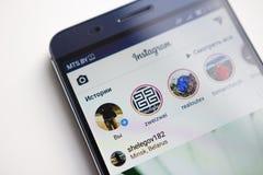 Minsk, Wit-Rusland - September 17, 2017: Het menu van de Instagramtoepassing Royalty-vrije Stock Afbeelding