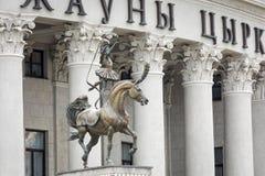 MINSK, WIT-RUSLAND - SEPTEMBER 12, 2018: Het Witrussische Circus van de Staat in Min royalty-vrije stock foto's