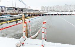 Minsk Witrussisch 21 Januari, 2018 Royalty-vrije Stock Foto