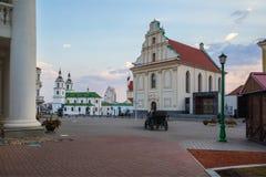 Minsk, wolność kwadrat Fotografia Stock