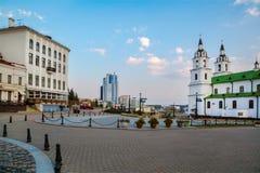 Minsk, wolność kwadrat Zdjęcie Royalty Free