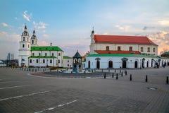 Minsk, wolność kwadrat Zdjęcia Royalty Free