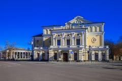 Minsk, Yanka Kupala teatr Zdjęcie Royalty Free