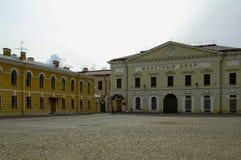Mintkaramellbyggnad fästning paul peter petersburg Royaltyfria Bilder