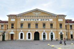 Mintkaramellbyggnad i berömda Peter och Paul (i ryss: Petropavlovskaya) fästning i St Petersburg, Ryssland Royaltyfri Foto