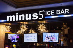 Minus 5 ice bar sign in Las Vegas, NV on August 06, 2013 Royalty Free Stock Images