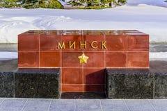 Minusk-thename der Stadt auf dem Granitblock auf der Gasse von Heldstädten nahe der der Kreml-Wand Moskau, Russland Stockbild