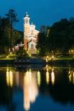 Mir白俄罗斯 教堂, Svyatopolk-Mirsky家庭地下埋葬室看法在明亮的照明的 免版税库存照片