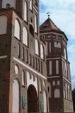 Mir Castle Imágenes de archivo libres de regalías