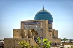 Mir i Arab madrassa, Bukhara Stock Images