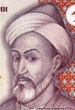 Mir Sayyid Ali Hamadani Stock Image