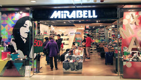 Mirabell shop in Hong Kong Stock Image