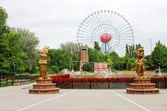 Mirabilandia amusement park in Italy. stock photo
