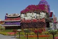 Miracle Garden ,Dubai Royalty Free Stock Photo
