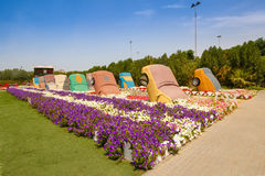 Miracle garden Royalty Free Stock Image