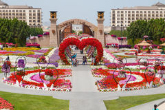 Miracle garden Royalty Free Stock Photos