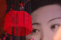 Mirada asiática Imagenes de archivo