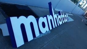 Mirada a través de Manhattan Foto de archivo