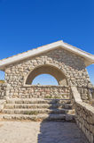 Mirador in the mountain Royalty Free Stock Image