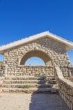 Mirador w górze Obraz Royalty Free
