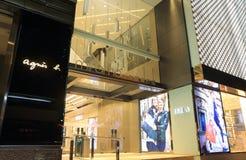 Miramall shoppinggalleria Hong Kong Arkivfoton