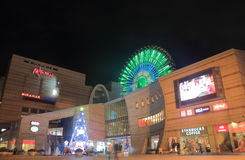 Miramar rozrywki parka zakupy centrum handlowe Taipei Tajwan Obrazy Stock