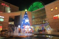 Miramar rozrywki parka zakupy centrum handlowe Taipei Tajwan Zdjęcie Royalty Free