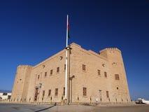 Mirbat Castle. In Dhofar, Oman Stock Image