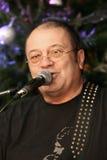 Mircea Baniciu Stock Photos