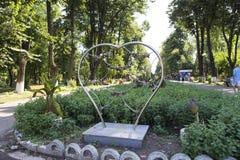 Mircea Cancicov park Stock Photo