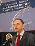 Mircea Geoana Stockbild