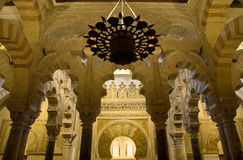 Mirhab. The mihrab is a masterpiece of architectural art, with geometric and flowing designs of plants. Other prominent features were: an open court (sahn) Royalty Free Stock Photos