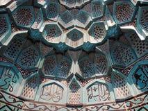 Mirhab Imagem de Stock