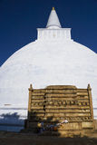 Mirisavetiya Stupa, Anuradhapura, Sri Lanka Stock Photos