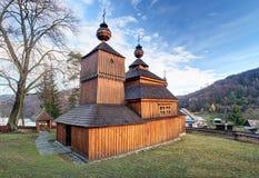 Mirola, Slovakia - Greek Catholic church Royalty Free Stock Photos